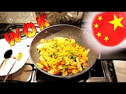 How to Cook in the Chinese wok at home.