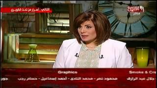 """مدير كلية الدفاع الوطني : اللي بيعلق علي آحكام """" عرب شركس """" جلدة تخين"""