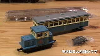 【HOナロー】猫屋線の内燃機関車!客車列車新塗装セット【トミーテック】