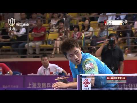 2014 China Super League: Shanghai Vs Sichuan [HD] [Full Match/Chinese]