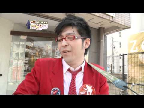 #28突撃!うちのべっぴんさん!『番外編・萌え萌え祭』