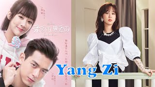 杨紫 - Yang Zi - Go Go Squid Actress