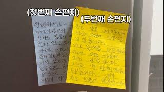 강아지 키울때 좋은 이웃을 만나면 생기는일 (Feat.…