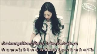 [Karaoke/Thai sub] Taeyeon - We should've become friends