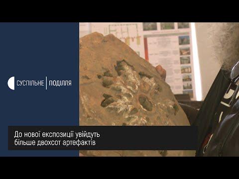 UA: ПОДІЛЛЯ: Нову велику виставку  готують у  державному історико-культурному заповіднику «Меджибіж»