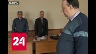 Омский ректор начислял премии сотрудникам, а потом забирал их себе - Россия 24