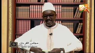 DUDAL GUR AANA DU 26 OCTOBRE 2018 AVEC IMAM MOUHAMED EL HABIB LY