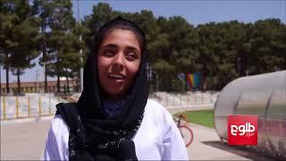 نخستین رقابت دوچرخهسواری دختران در هرات برگزار شد