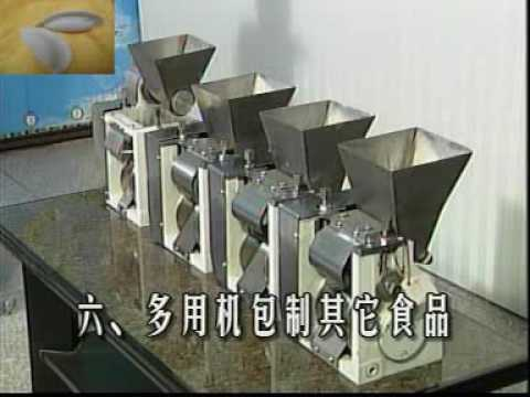 CANMAX Dumpling Machine Instruction Video