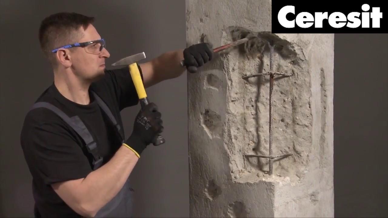 Ремонтно-восстановительная система CERESIT для бетона и железобетона
