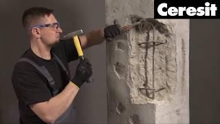 Ремонтно-відновлювальна система CERESIT для бетону і залізобетону