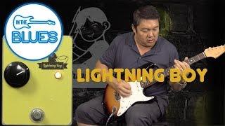 🌩 Lightning Boy Audio 🌩 - The Lightning Boy Tube Drive