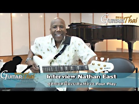 Nathan East Interview by www.Guitarthai.com