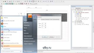qfby.ru Как врезать мойку в столешницу в ПРО100
