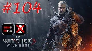 The Witcher 3: Wild Hunt #104 - Уроки Фехтования