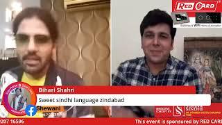 Episode 2 -  Dr. Gurmukh Jagwani, Murli Adnani & Singer Vipin Shewani