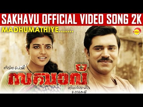Madhumathiye Video Song 2K | Sakhavu official | Nivin Pauly | Sidhartha Siva