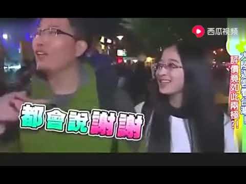 台湾媒体采访内地游客,大陆同胞对台湾的评价简直无法想象