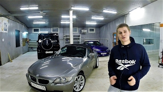 BMW Z4 дорого или нет ? в гостях у Pro-Service