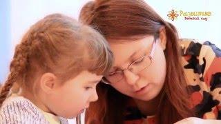 """Открытый урок с участием родителей. Лепка из """"Холодного фарфора"""". Частный детский сад """"Развитие""""."""