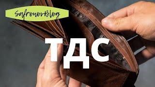 0014 - Алименты в твердой денежной сумме(Что нужно делать для установления алиментов в твердой денежной сумме? Подсказка в данном видео., 2016-11-29T11:08:32.000Z)