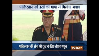 We are ready for war, but choose to walk path of peace: Pak army on Bipin Rawat statement
