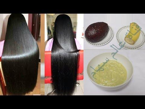 كيراتين طبيعي للشعر الخشن الجاف لترطيب وتنعيم الشعر من اول استعمال