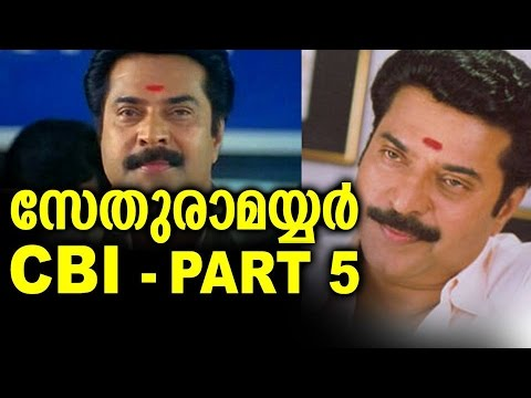 CBI Diary Kurippu Part 5 - Mammootty As...