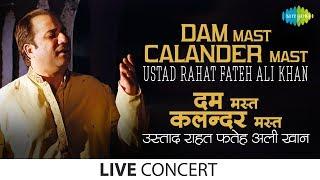 Dam Mast Calander Mast Mast | Live Performance | Ustad Rahat Fateh Ali Khan