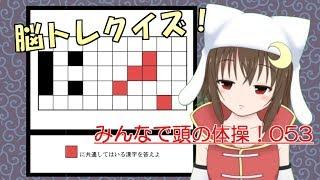 【Vtuber】三日月ネコ 謎解きゲームの部屋053