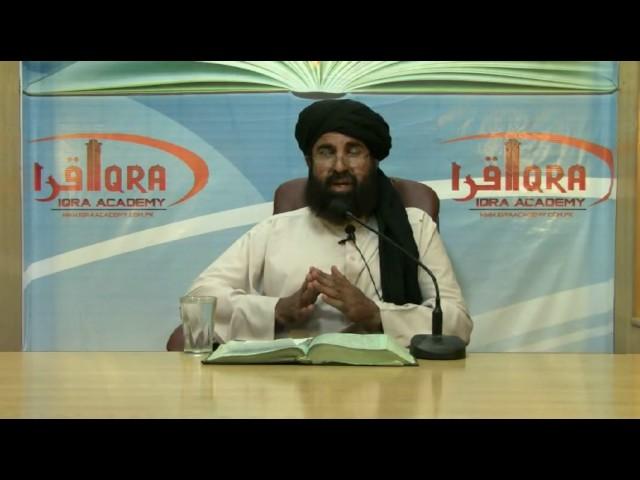 Mushrikeen e Makah ke Quran ke Asar wa Nafooz ko Zail krnay ke Nafsiati Harbay Al Anfaal Ayat 32,33