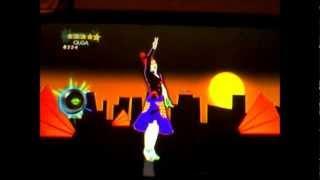 Just Dance 3 : Marcia Baila (PS3)