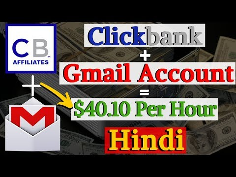 How to make money with Clickbank Affiliate marketing by using gmail in Hindi thumbnail