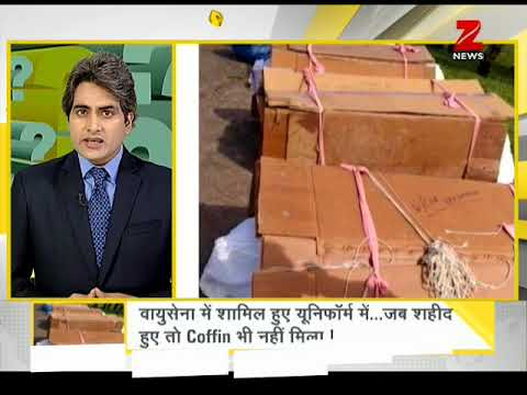 DNA: How can martyrs be respected with their dead bodies wrapped in polythene?