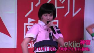 神宿 2015.10.10 東京アイドル劇場 TOKYO IDOL GEKIJO http://www.tokyo...