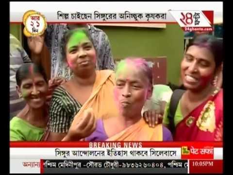 Ki Khabar Bangla : Senior West Bengal Congress MLA Manas Bhunia to join TMC