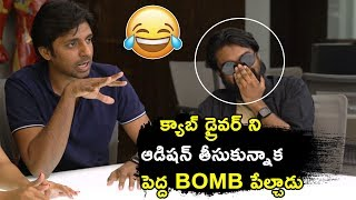 You Can't Stop Laugh After Watch Rahul RamaKrishna Comedy | Mithai Movie Team Interview || TWB