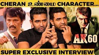 THALA60: Ajith Arun Vijay Combo Again? Arun Vijay Reveals for First Time Ever!