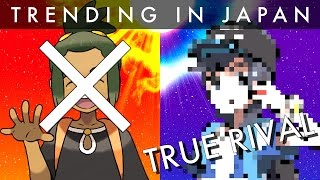 Hau is not the REAL Rival in Pokemon Sun and Moon - TRENDING IN JAPAN