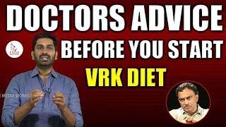 Doctors Advice Before you Start VRK DIET   VRK DIET Plan in English   Eagle Media Works
