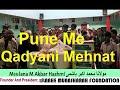 777 ISLAAHE MUAASHARAH, Pune Me Qadyani Dawat Ke Liye Zimmedar Kaun Hai
