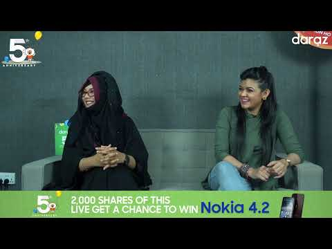 Live with Masuma Rahman Nabila