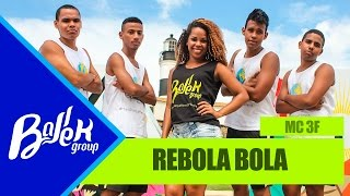 MC RENE - REBOLA BOLA - BALLEK GROUP - HD | COREOGRAFIA