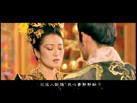 Jay Chou 周杰倫【菊花台 Chrysanthemum Terrace】-Official Music Video