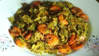 চিংড়ি মাছ দিয়ে করলা ভাঁজি  || Chingri Mach Diye Corolla Baji|| চিংড়ি রেসিপি