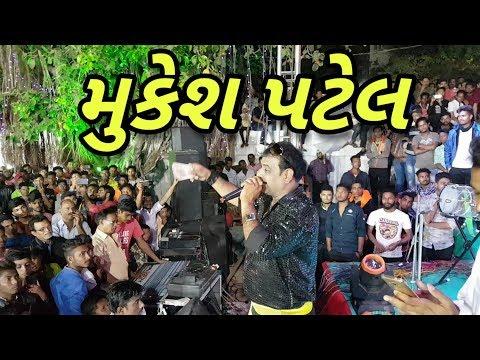 Mukesh Bhai Patel || Sur Sagar Orchestra || Bharwadiyu || Mograwadi, Valsad 2018
