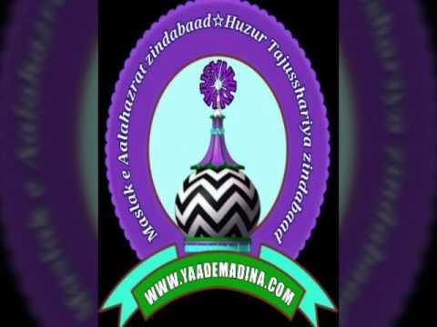 Sohrab Qadri - Very Emotional Naat 2017 - Khubsurat Andaz - www.yaademadina.com  -   Mp3 Website