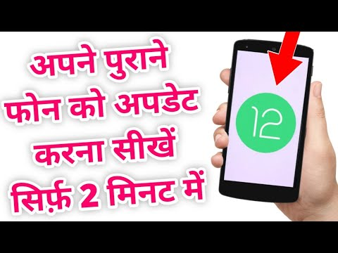 How To Update Any Android In 8.1 Oreo Version+ Nougat || Top Video Of 2018