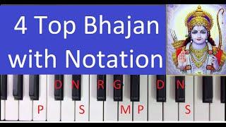 play-famous-bhajans-on-harmonium-piano-notation-tutorial