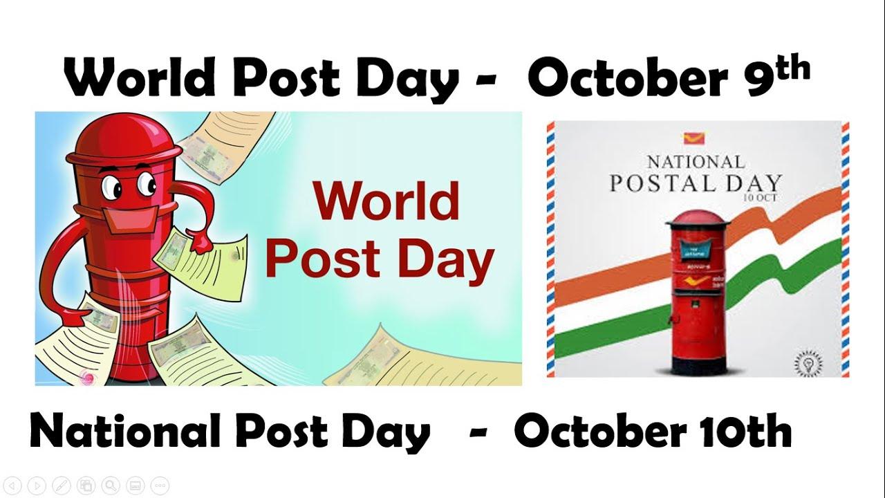 World Post Day 2021 | National Post Day | World Postal Day | World Post Day  WhatsApp status 2021 | - YouTube
